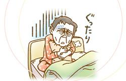うつ病や生活習慣病を引きおこすことも… つらい不眠を解消する!