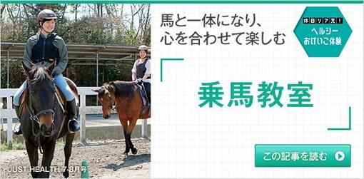 東京オリンピックへ向けて限界までトライする