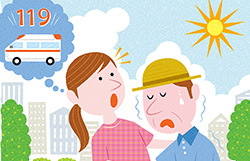 夏の脳梗塞を防ぐ