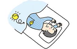 毎日つづくいびきは危険! 睡眠時無呼吸症候群
