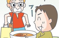 尿たんぱくが陽性に… どんな病気の可能性がある?