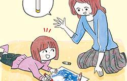 子どもを伸ばすほめ方